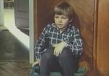 Сцена из фильма Меняю собаку на паровоз (1975) Меняю собаку на паровоз сцена 1