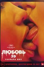 Эротическая Сцена С Полиной Толстун – Анатомия Измены (2020)