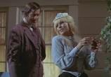 Сцена из фильма Большое ограбление банка / The Great Bank Robbery (1969) Большое ограбление банка сцена 6