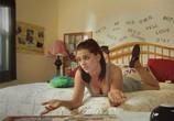 Сцена из фильма Переполох в общаге: Выпускной / American High School (2009) Переполох в общаге: Выпускной сцена 11