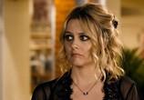 Сцена из фильма Вампирши / Vamps (2012) Вампирши сцена 3