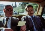 Фильм Саламандра / The Salamander (1981) - cцена 3