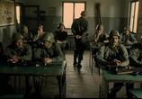 Фильм Погранзастава / Karaula (2006) - cцена 2