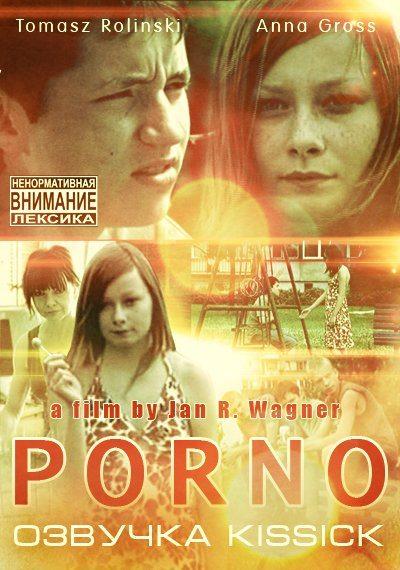 Fast torrent ru фильмы порно