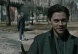 Сериал Блудный сын / Prodigal Son (2019) - cцена 1