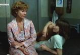 Сцена из фильма Любовь под вопросом / L' Amour en question (1978) Любовь под вопросом сцена 10