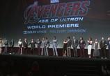 ТВ Мстители: Эра Альтрона: Дополнительные материалы / Avengers: Age of Ultron: Bonuces (2015) - cцена 3