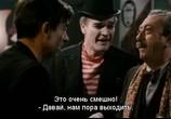 Фильм Бумажная птица / Pájaros de papel (2010) - cцена 1