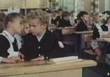 Сцена из фильма Утро без отметок (1983) Утро без отметок сцена 3