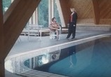 Фильм Запах страсти / La strana voglia (1991) - cцена 8