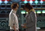 Сцена из фильма Подари мне любовь / Give Love (2009) Подари мне любовь сцена 4
