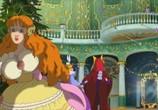 Сцена из фильма Щелкунчик и мышиный король (2004) Щелкунчик и мышиный король сцена 6