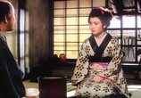 Фильм Приключения Затойчи / Zatoichi sekisho yaburi (1964) - cцена 4