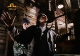 Сцена из фильма Подводное течение / Undertow (1996) Подводное течение сцена 3