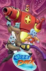 Оззи и Дрикс / Ozzy And Drix (2002)