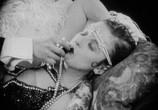 Сцена из фильма Уходит улыбаясь / Exit Smiling (1926) Уходит улыбаясь сцена 7