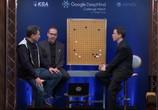 Сцена из фильма АльфаГо / AlphaGo (2017) АльфаГо сцена 6