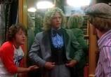 Сцена из фильма Кэрри / Carrie (1976) Кэрри