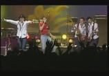 Сцена из фильма Браво: 20 лет. Юбилейный концерт в Кремле (2005) Браво: 20 лет. Юбилейный концерт в Кремле сцена 2