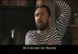 Музыка Ленинград: Мужчина, который поёт (2009) - cцена 4