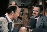 Сцена из фильма Доказательств убийства нет / Für Mord kein Beweis (1979) Доказательств убийства нет сцена 4