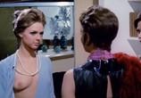 Сцена из фильма Шах королеве / Scacco alla regina (1969) Шах королеве сцена 5