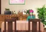 Мультфильм Несладкая жизнь псионика Сайки Кусуо / Saiki Kusuo no Psi Nan (2016) - cцена 5