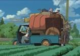 Сцена из фильма Мой сосед Тоторо / Tonari no Totoro (My Neighbor Totoro) (1988) Мой сосед Тоторо сцена 2