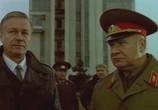 Сцена из фильма Взбесившийся автобус (1991) Взбесившийся автобус сцена 3