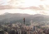 Фильм Небоскрёб / Skyscraper (2018) - cцена 7