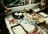 Фильм Город бога 2 / Cidade dos Homens (2007) - cцена 3