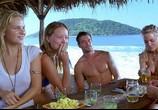 Сцена из фильма Туристас / Turistas (2006) Туристас