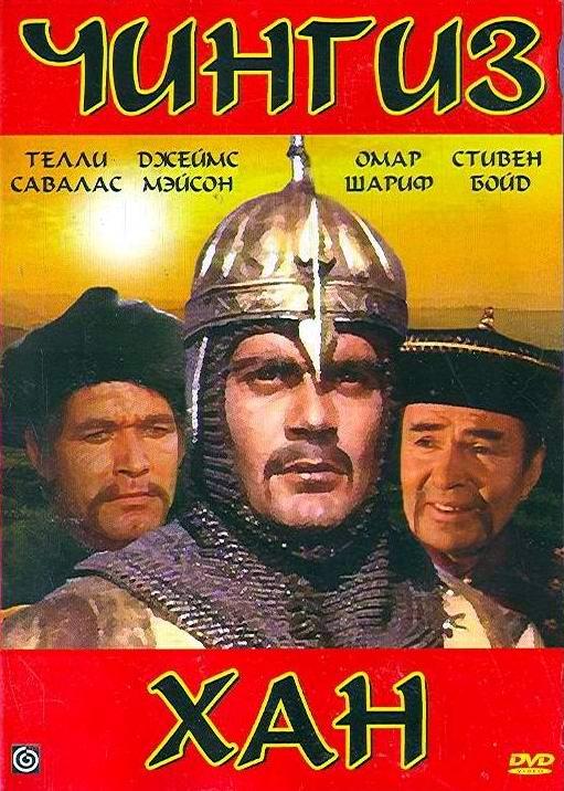Список фильмов 12 Исторические