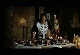 Сцена из фильма Месть пернатого змея / La vengeance du serpent à plumes (1984) Месть пернатого змея сцена 13