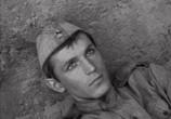 Фильм Третья ракета (1963) - cцена 1