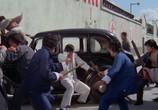 Сцена из фильма Стальной воин / Chou lian huan (1972) Стальной воин сцена 3