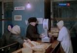Сцена из фильма Хлебный день (1998)