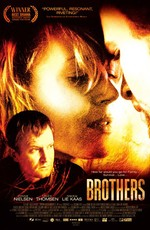 Братья / Brødre (2004)