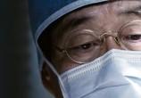 Сцена из фильма Доктор /  Dak teol (2012) Доктор сцена 1