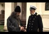 Сцена из фильма Пелагия и белый бульдог (2009) Пелагия и белый бульдог сцена 4