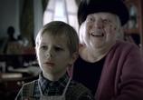 Сцена из фильма Похороните меня за плинтусом (2009) Похороните меня за плинтусом сцена 7