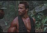 Сцена из фильма Хищник: Дилогия / Predator: Dilogy (1987) Хищник: Дилогия сцена 1