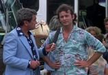 Фильм Фрикадельки / Meatballs (1979) - cцена 6