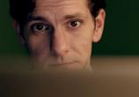 Сцена из фильма Ты, я и апокалипсис / You, Me and the Apocalypse (2015)
