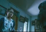 Фильм Шоколад / Chocolate (2008) - cцена 1