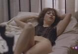 Сцена из фильма Патриция / Patrizia (1981) Патриция сцена 2
