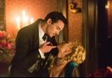 Сцена из фильма Дракула / Dracula (2013)