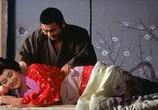Фильм Меч из трости Затойчи / Zatoichis Cane Sword (1967) - cцена 5