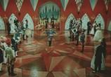 Сцена из фильма Двенадцать месяцев (1972) Двенадцать месяцев сцена 8