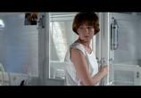 Сцена из фильма Дом с деньгами / Fleur d'oseille (1967)